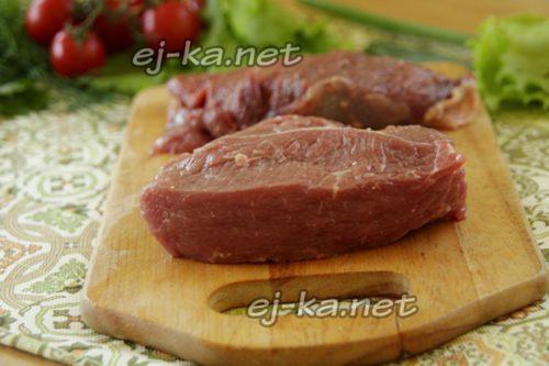 Порции говядины