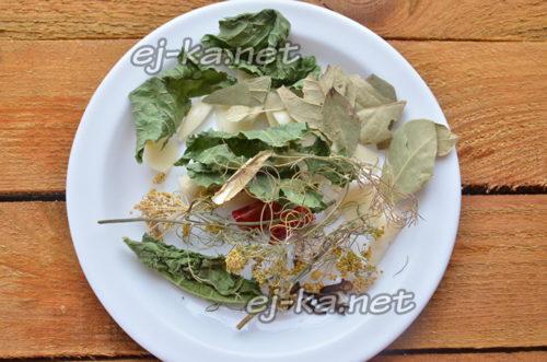 специи и травы для маринада