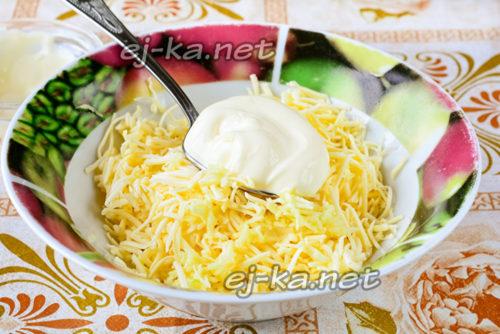 майонез для заправки сыра