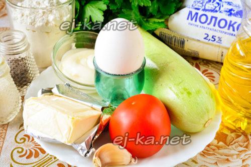 ингредиенты для торта из кабачков