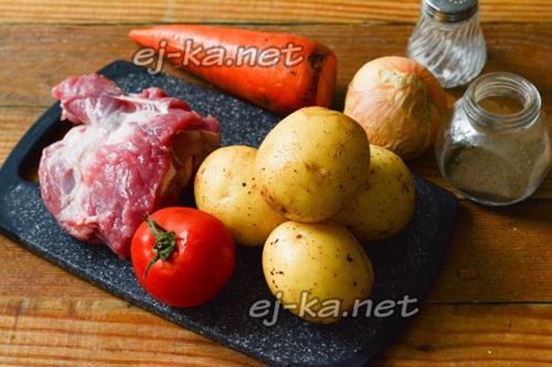 ингредиенты для картошки