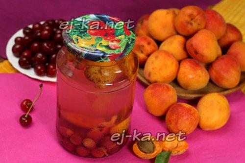 компот из абрикосов и вишни готов
