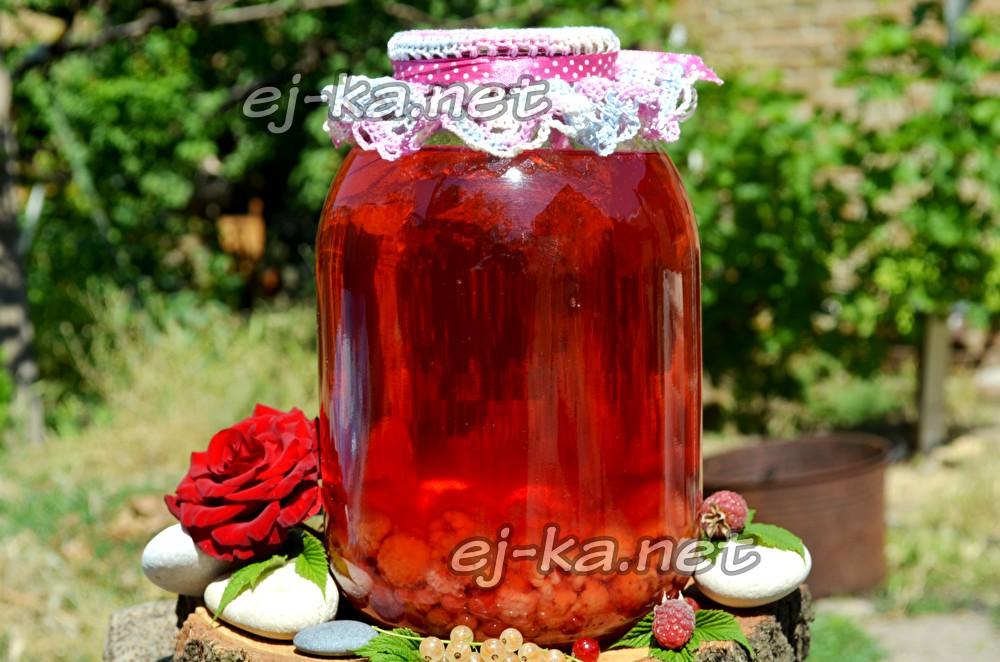 компот из малины и смородины