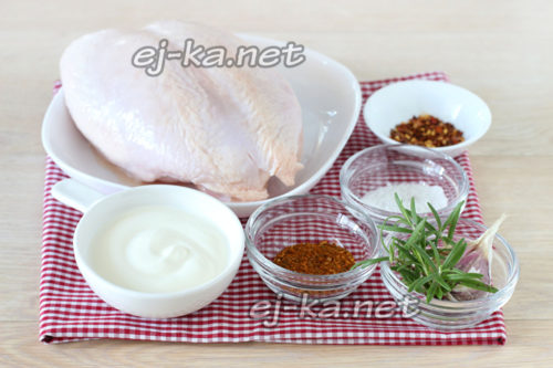 ингредиенты для куриной грудки