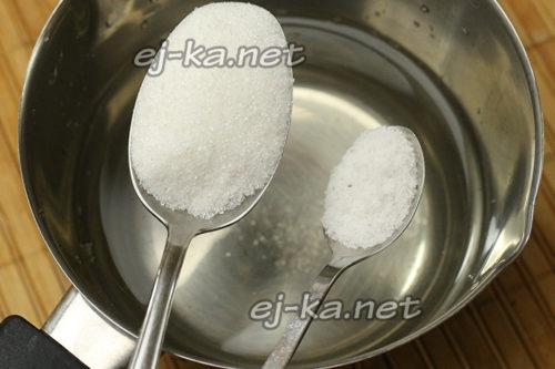 добавляем соль, сахар
