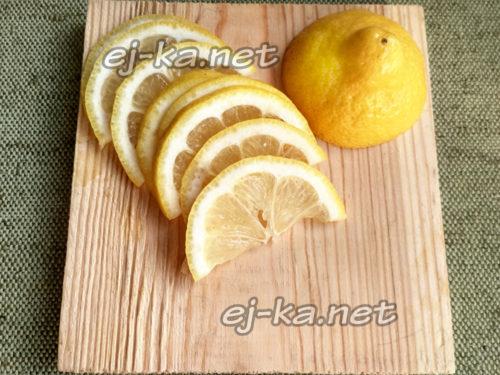 лимон ошпарить, отрезать 1/3 часть, остальное нарезать дольками тонко