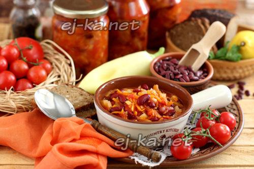салат с фасолью, помидорами и морковью