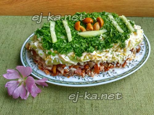 украсить и охладить салат
