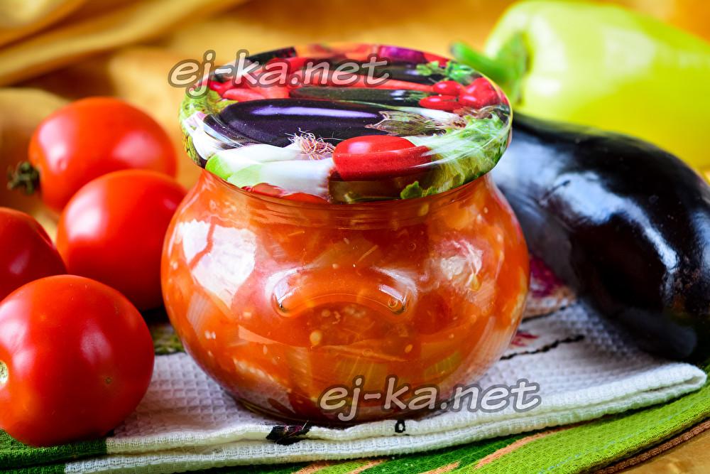 салат из баклажанов и сладких перцев на зиму