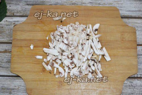 мелко режем грибы