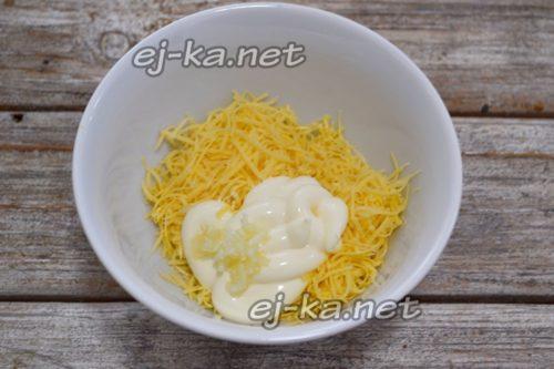 тертый сыр и чеснок с майонезом