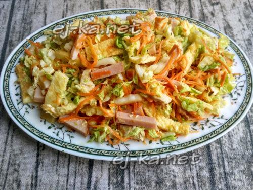 выложить салатик на блюдо