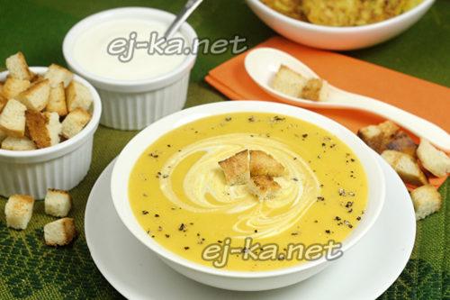 сливочный суп-пюре с кабачками