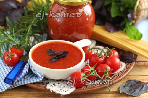 Соус из томатов на зиму с базиликом