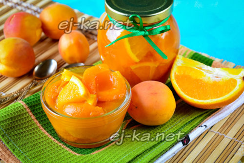 Варенье из абрикосов и апельсина