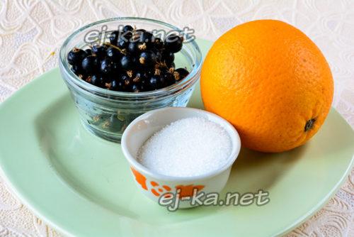 Смородина, апельсин и сахар