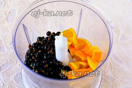 Блендируем смородину и апельсин