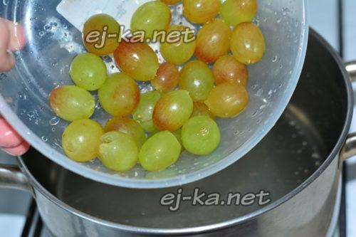выложить виноград