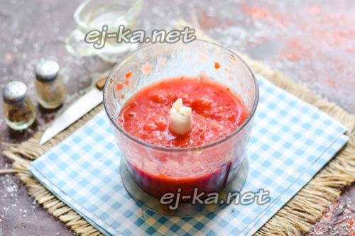измельчить помидоры в блендере