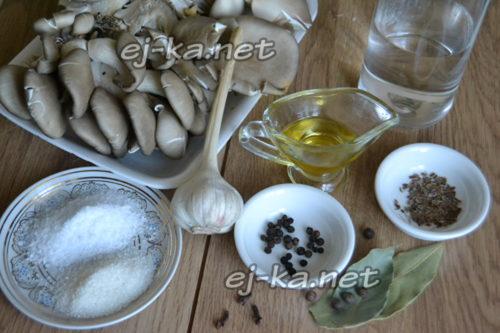 продукты для маринования грибов