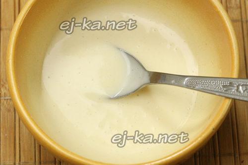 подготовка соуса