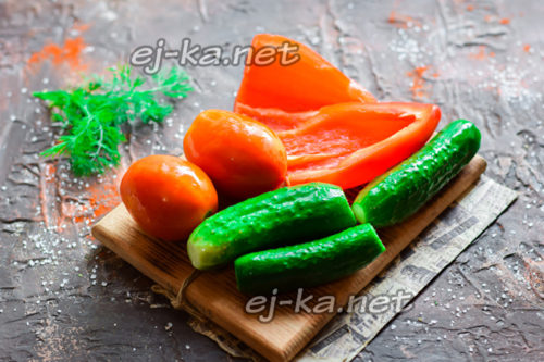 помидоры, перец, огурцы