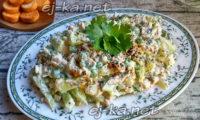 Салат с кроликом и горошком