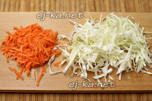капусту нашинковать, морковь натереть
