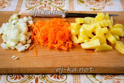 овощи резанные