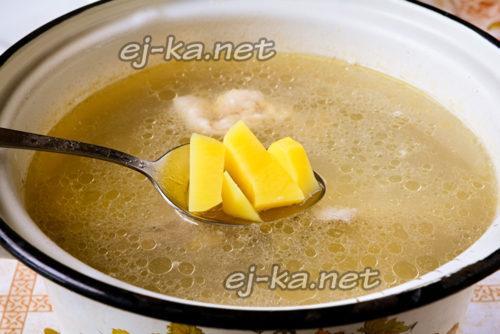 картошка в суп
