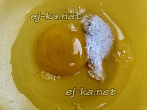 соединить яйцо с солью