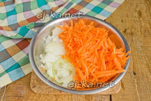 Тертые овощи