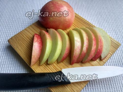Яблоки резаные