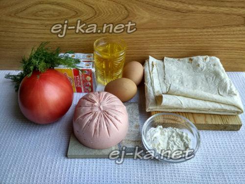 продукты для закуски