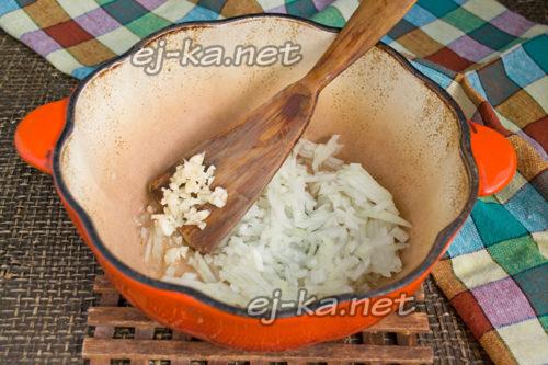 пассеруем лук и чеснок