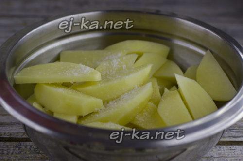 солим картофель