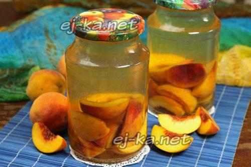 компот из персиков готов