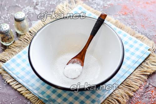 насыпать в чашку соль и сахар