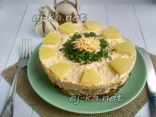 украсить салат секторами ананасов и зеленью