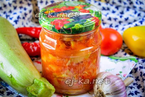 кабачковый салат на зиму
