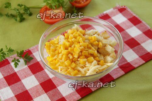 добавление кукурузы