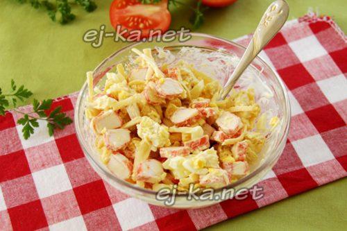солим салат
