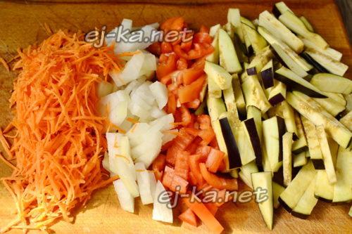 все овощи нарезать