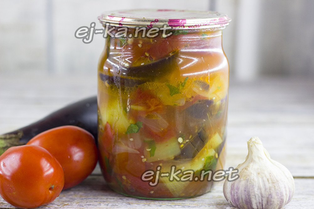 салат из баклажанов, перца и помидоров на зиму