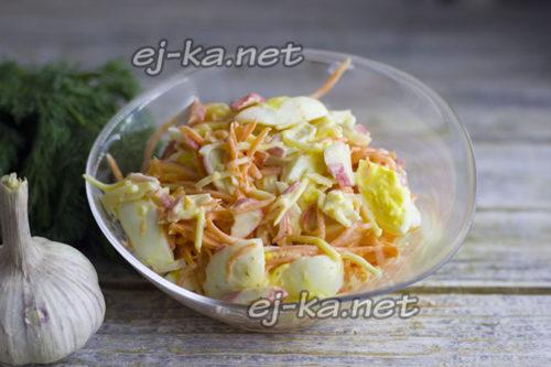 готовый салат Валерия