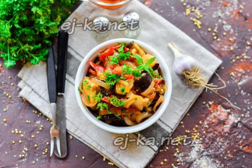аппетитные тушеные овощи