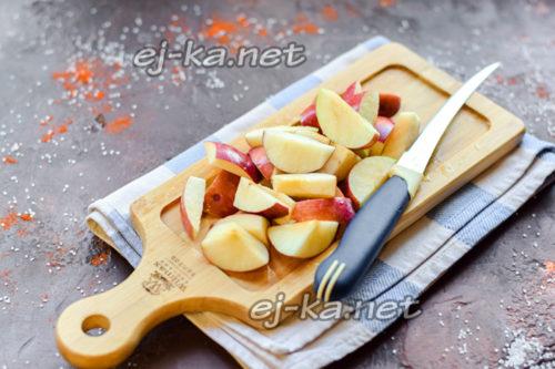 порезать яблоки