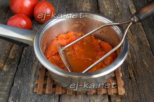 Размять помидоры