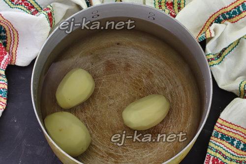 отварить три картофелины
