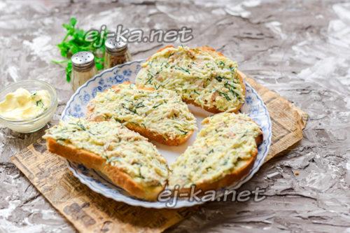 намазать хлеб